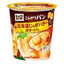 ポッカサッポロじっくりコトコトこんがりパン北海道じゃがバターポタージュ32.4g×6カップ入