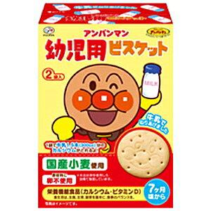 不二家アンパンマン幼児用ビスケット5箱入 (栄養機能食品(カルシウム・ビタミンD))