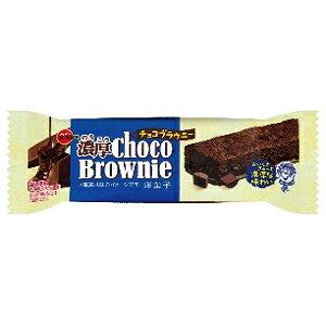 クーポン配布中★ブルボン濃厚チョコブラウニー9袋入