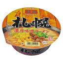 ヤマダイ ニュータッチ凄麺札幌濃厚味噌ラーメン146g×12食入[みそラーメン]