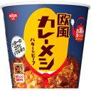 日清103g欧風カレーメシ バター&ビーフ6食入