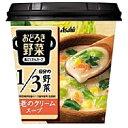 アサヒフードおどろき野菜 具だくさんスープ海老のクリームスープ23.2g×6個入