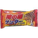 有楽製菓(ユーラク)柿の種サンダー20本入