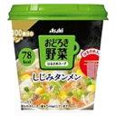 アサヒフードおどろき野菜 しじみタンメン23.3g×6個入