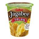 クーポン配布中★カルビー40gJagabee(じゃがビー) うす塩味12カップ入 (ジャガビー)