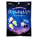 クーポン配布中★カンロ75g夜空のおとしもの〜流れ星に願いを〜6袋入