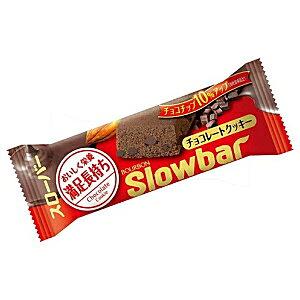 ブルボン41g(1本)スローバー チョコレートクッキー9本入