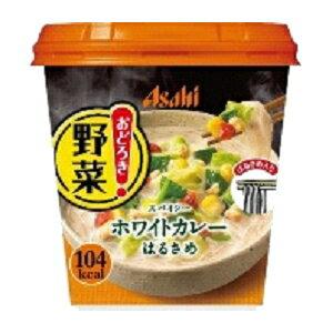 アサヒフードおどろき野菜 ホワイトカレー26.6g×6個入