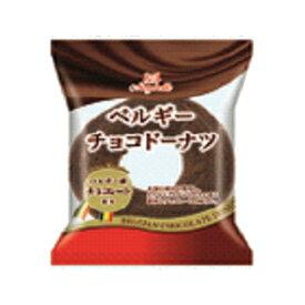 クーポン配布中★丸中製菓Maybelle1個ベルギーチョコレートドーナツ8個入