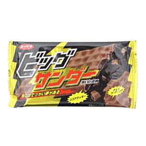 有楽製菓(ユーラク)ビッグサンダー20枚入