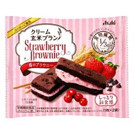 アサヒフードクリーム玄米ブラン苺のブラウニー70g×6個入