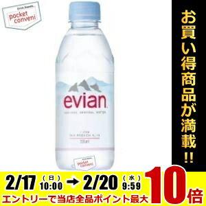 evianエビアン330mlペットボトル 24本入(ミネラルウォーター 水)