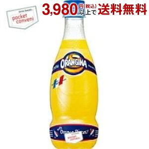 サントリー オランジーナ420mlペットボトル 24本入 (炭酸)