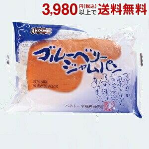 酵母工業ブルーベリージャムパン12個入 (天然酵母パン)
