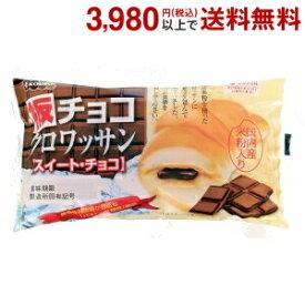 酵母工業板チョコクロワッサン スイートチョコ12個入 (天然酵母パン)