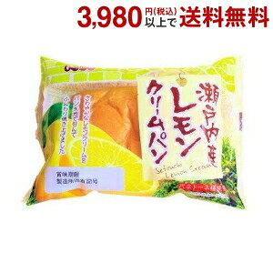 酵母工業瀬戸内レモンクリームパン12個入 (天然酵母パン)