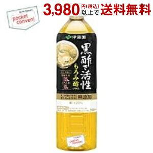伊藤園黒酢で活性 もろみ酢プラス900mlPET 12本入機能性表示食品