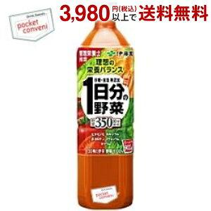 伊藤園1日分の野菜900gペットボトル 12本入(野菜ジュース)