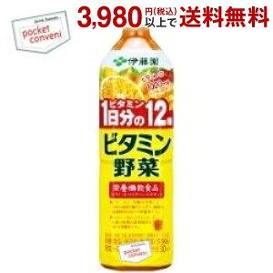 伊藤園ビタミン野菜930gペットボトル 12本入(野菜ジュース)