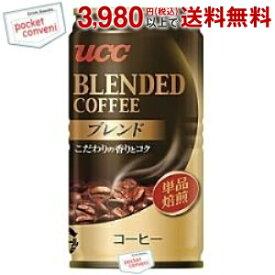 UCCブレンドコーヒー185g缶 30本入