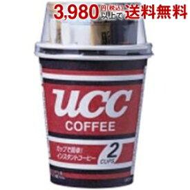 UCCカップコーヒー2カップ×10個入(計20カップ)