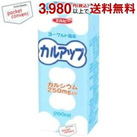 エルビー カルアップ 200ml紙パック 24本入 (カルシウム250mg入り)