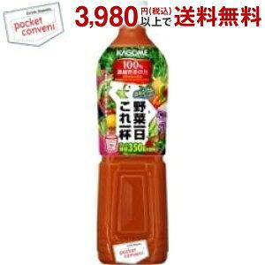カゴメ 野菜一日これ一杯720mlスマートペットボトル 15本入(野菜ジュース 野菜一日これ一本の大容量サイズ)