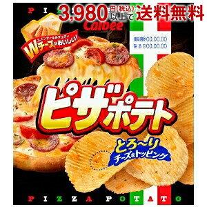 カルビー25gピザポテト12袋入 (ミニサイズ)