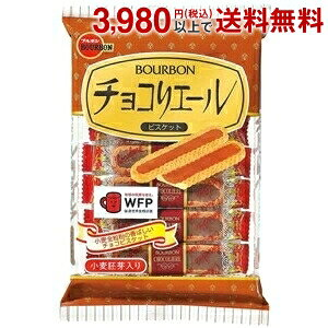 ブルボン14本チョコリエール 12袋【nxli2cq】