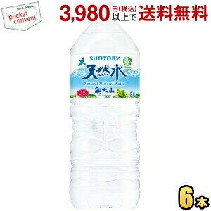 サントリー天然水 奥大山2Lペットボトル 6本入おくだいせん(南アルプスの西日本版)(ミネラルウォーター 水)