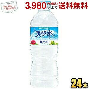 サントリー天然水 奥大山550mlペットボトル 24本入(南アルプスの天然水の西日本バージョン) 【軟水】(ミネラルウォーター 水)