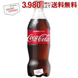 【期間限定特価】コカ・コーラコカ・コーラ500mlペットボトル 24本入 (コカコーラ) 20190110