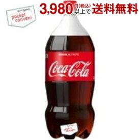 コカ・コーラコカ・コーラ2000mlペットボトル 6本入 (コカコーラ/2L/2.0L)
