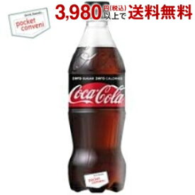 【期間限定特価】コカ・コーラコカ・コーラゼロシュガー500mlペットボトル 24本入 (コカコーラ/ZERO コカコーラゼロ) 20190110