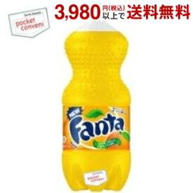 コカ・コーラファンタオレンジ2Lペットボトル 6本入 (コカコーラ Fanta 2000ml)