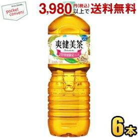 コカ・コーラ爽健美茶2000mlペットボトル 6本入 (コカコーラ 2L)