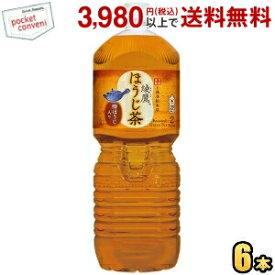 コカ・コーラ綾鷹 ほうじ茶2Lペットボトル 6本入 (コカコーラ あやたか 焙じ茶)