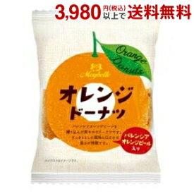 丸中製菓Maybelle1個オレンジドーナツ8個入