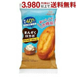 丸中製菓Maybelle1個まんぞくロカボ クリームチーズケーキ8個入