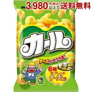明治カール チーズあじ64g 10入