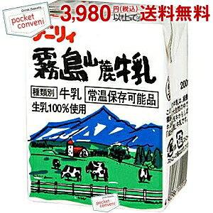 南日本酪農協同(株)デーリィ 霧島山麓牛乳200ml紙パック 24本入(常温保存可能)