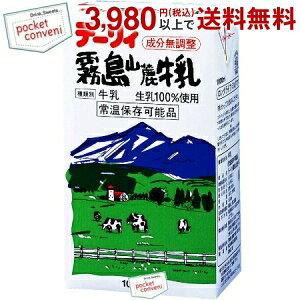 南日本酪農協同(株)デーリィ 霧島山麓牛乳1L紙パック 12(6×2)本入(常温保存可能)