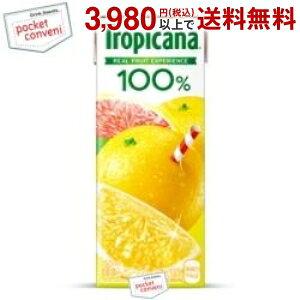 キリン トロピカーナ100%グレープフルーツ250ml紙パック 24本入 (果汁100%)(ホワイトグレープフルーツ ピンクグレープフルーツ)