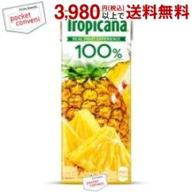 キリン トロピカーナ100%パインアップル250ml紙パック 24本入 (果汁100%)(パイナップル)