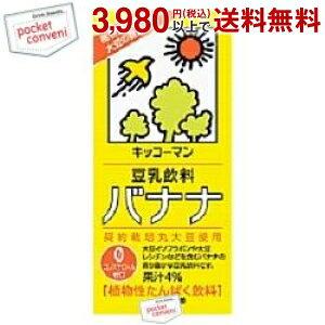 キッコーマン飲料豆乳飲料バナナ1000ml紙パック 12本入(6本×2)