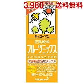 キッコーマン飲料 豆乳飲料フルーツミックス 200ml紙パック 18本入