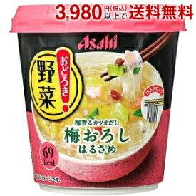 アサヒフードおどろき野菜 梅おろし21.4g×6個入