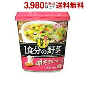 アサヒフードおどろき野菜 1食分の野菜明太クリームポタージュ21.6g×6入