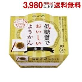 遠藤製餡低糖質でおいしいようかん 抹茶90g 6個入 (ようかん)