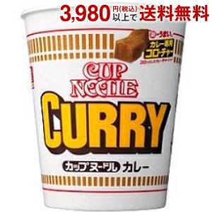 日清87gカップヌードル カレー20食入